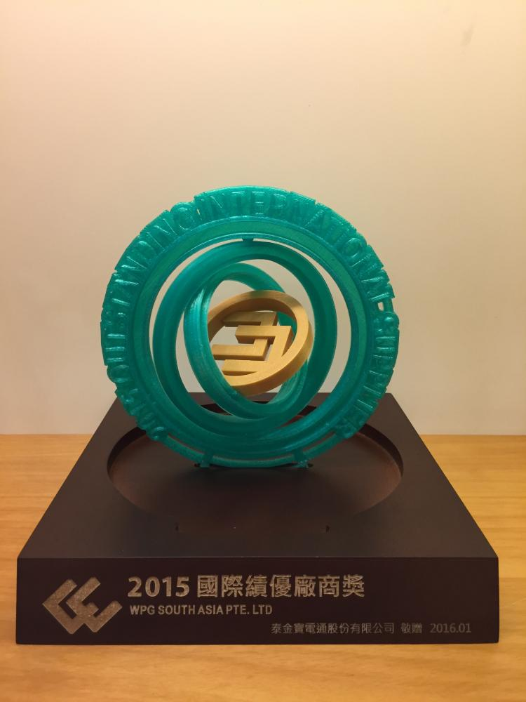 2015 Outstanding International Supplier