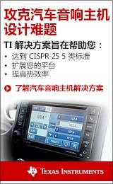 IoT_IoV_TI_TC_0510