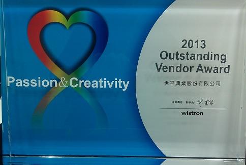 Outstanding Vendor Award in YR 2013
