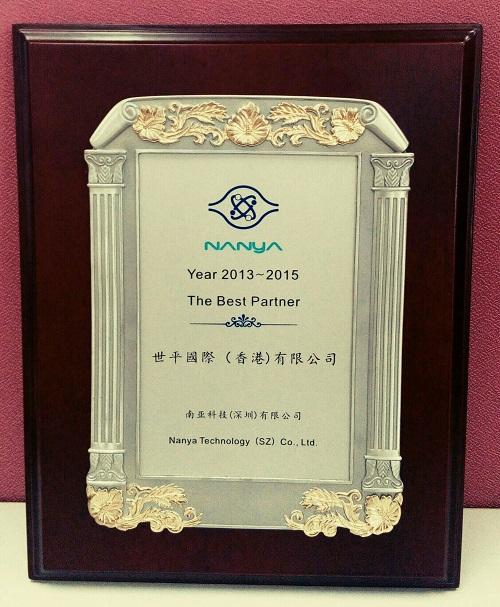 2013-2015年度最佳合作獎