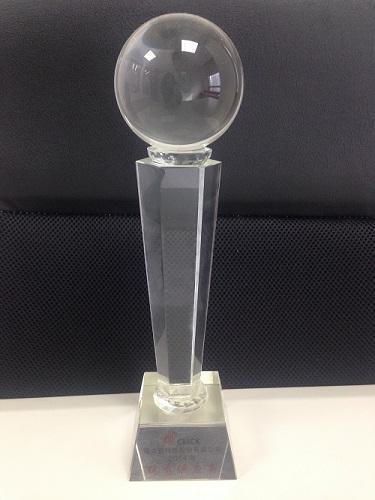 可立客 2014年度優秀供應商獎