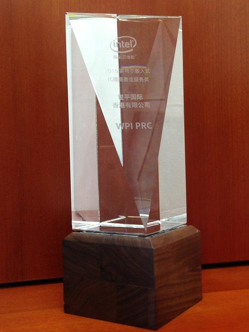 2015年度英特爾嵌入式代理商最佳服務獎