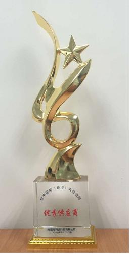 南靖萬利達-優秀供應商獎