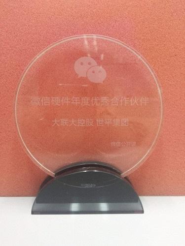 WeChat-The best partner of HW