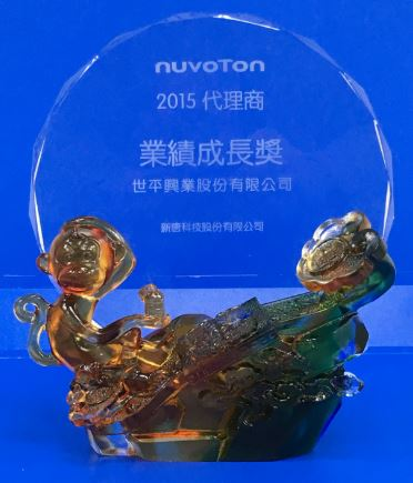 Nuvoton-Most improved supplier of NSB