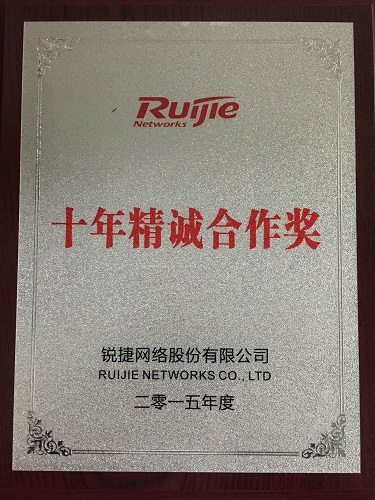 Ruijie-The Best partner of the decade