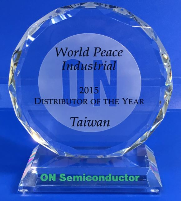 ON-2015 DISTRIBUTOR OF THE YEAR-TAIWAN