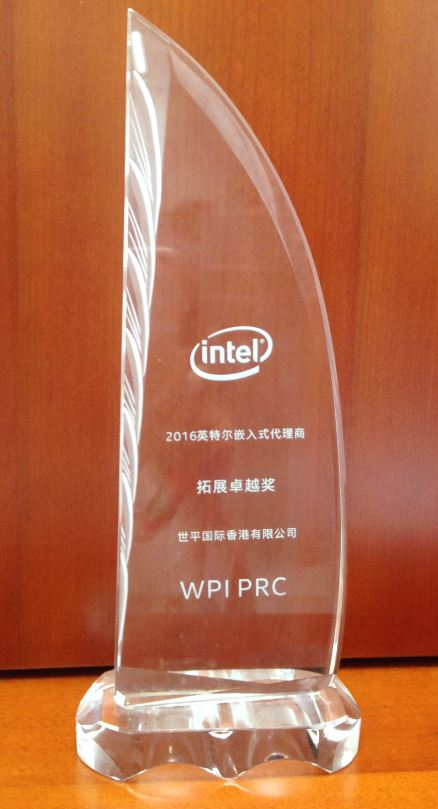 INTEL Embedded -2016 excellence award