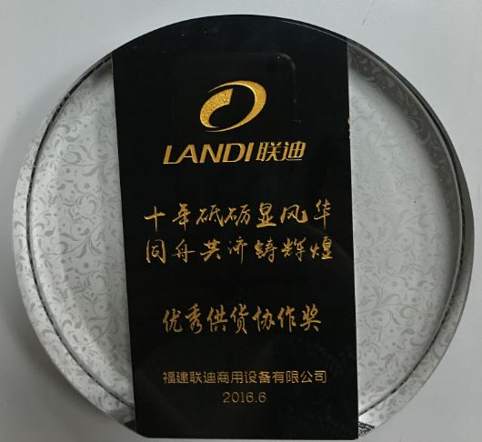 LANDI-Outstanding supplier Award