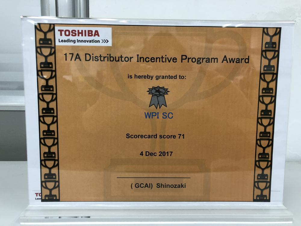 2017 17A Distributor Incentive Program Award