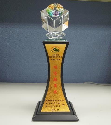 2012 年度績優廠商獎