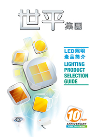 WPIg_CREE_LED-Lighting-SelectionGuide 2016Q3