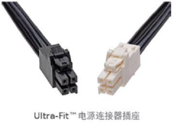 Molex - 1722/ 1723 Ultra,Fit™ 電源連接器