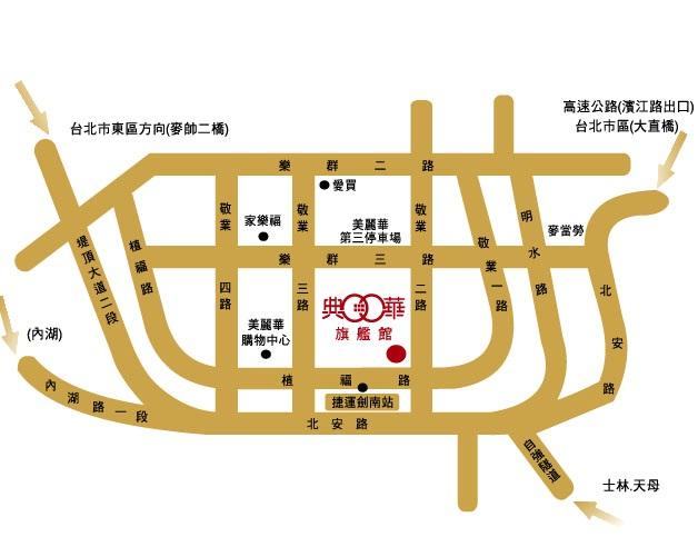 WPI_Intel_seminar-map_20130227