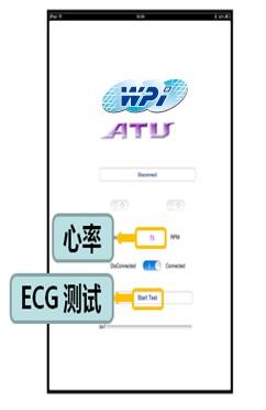 WPIg_TI_Telehealth_app-info._20130508