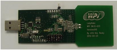 WPIg_NXP_NFC-demoboard_20130814