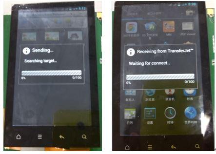 WPIg_Smartphone_TransferJET-SPRD-Photo