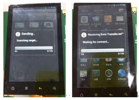 WPIg-Smartphone-TransferJet-Spreadtrum-photo