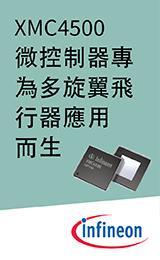 IFX_Industrial