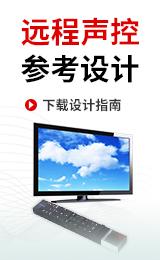IoT_SmartCity_TI_SC