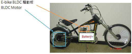 E-bike 方案照片