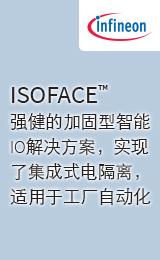 INFINEON ISOFACE™
