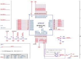 手机触控IC-GT9137/9147/9157