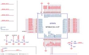 手机触控IC-GT970/915L