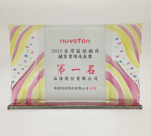 2012 Taiwan Distributor Best Growth Award