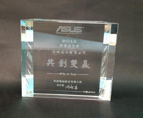 2012 绩优厂商奖
