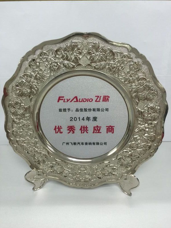GuangZhou FlyAudio Co.