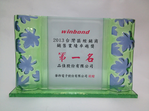 2013 Taiwan Distributor Sales Excellence Award
