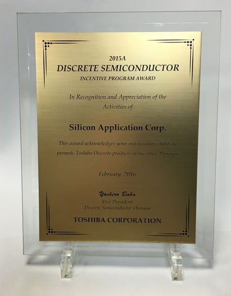 2015A DISCRETE SEMICONDUCTOR INCENTIVE PROGRAM AWARD