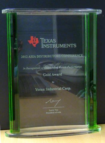 2012年TI德州仪器亚洲杰出经销商金牌奖