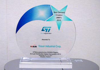 2012年STM意法半導體大中國區及南亞區年度最佳代理商