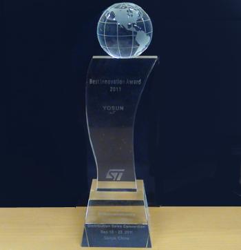 2011年STM意法半导体大中国区最佳创新奖