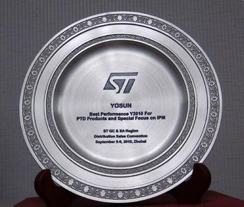 2010年STM意法半导体PTD产品大中国区及南亚区特别奖