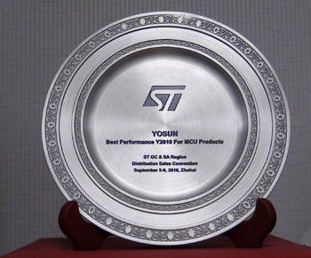 2010年STM意法半导体MCU产品大中国区及南亚区特别奖