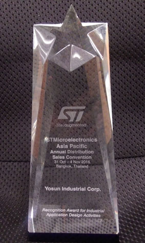 2016 ST Asia Pacific Annual Distribution Sales Convention  Recognition Award for Industrial Application Design Activities