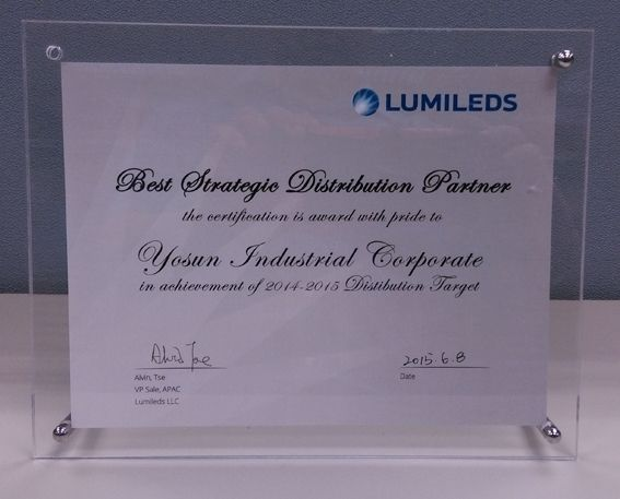 2014-2015 Best Distribution Partner