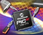 集成USB OTG的32bit MCU