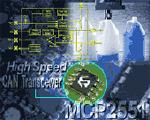 高速 Can 收發器