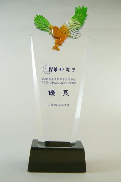 2005 新產品暨新客戶開發獎 PD00-LN/ W89C33DG/ 35DG 優良
