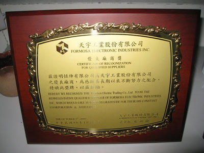 Certificate of Recognization for Qualified Suppliers