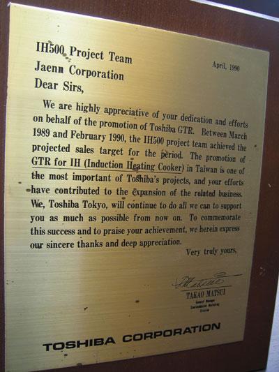 IH500 Project Team