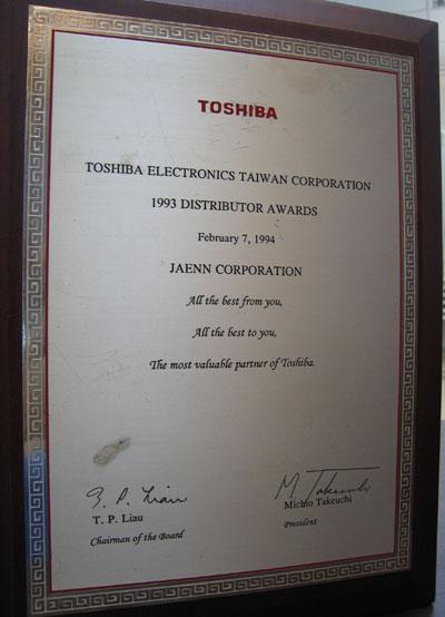1993 DISTRIBUTOR AWARD