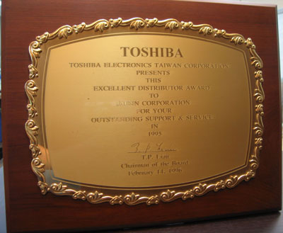 1995 Excellent Distributor Award
