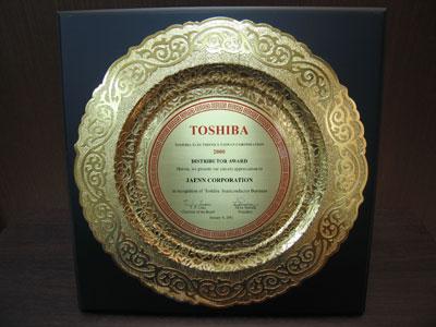 2000 DISTRIBUTOR AWARD