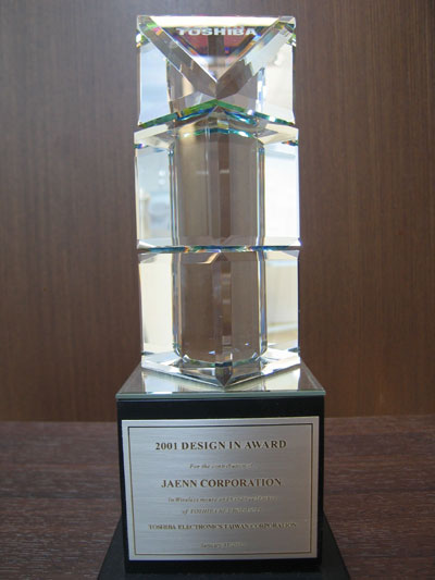 2001 Design In Award