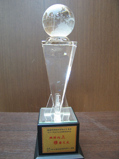 Award from OTC